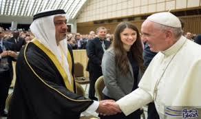 محمد بن زايد يصل روما في زيارة رسمية لإيطاليا والفاتيكان و يلتقي البابا فرنسيس الخميس