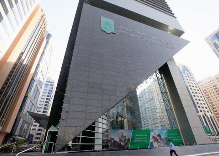 خلافاً لسياسة توطين الوظائف في الإمارات...تعيين بريطاني رئيساً لجهاز أبوظبي للاستثمار