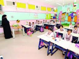 حالة من الإرباك في مدارس الإمارات تسود عملية بدء العام الدراسي الجديد