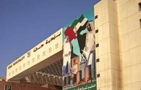 محمد بن راشد يحيل 9 من قيادات بلدية دبي للتقاعد بعد يوم على زيارة مفاجئة لها