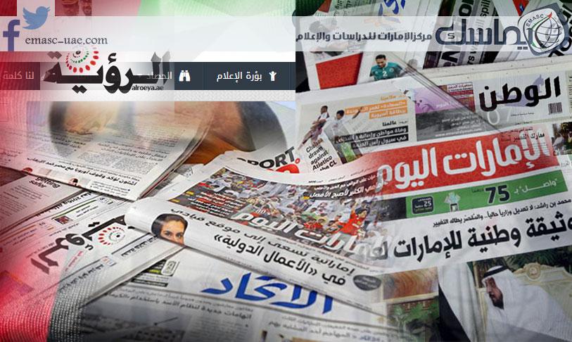 الإعلام الرسمي تزوير للحقائق وسلخ الإماراتيين من هوياتهم