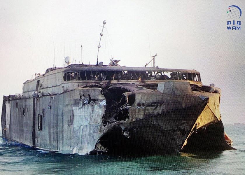 مقتل مدبر الهجوم على السفينة الإماراتية
