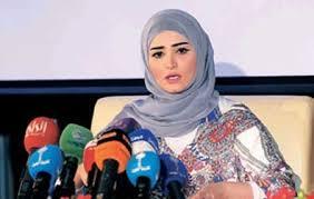 توقيف المغردة الكويتية سارة الدريس 21 يوماً بتهمة
