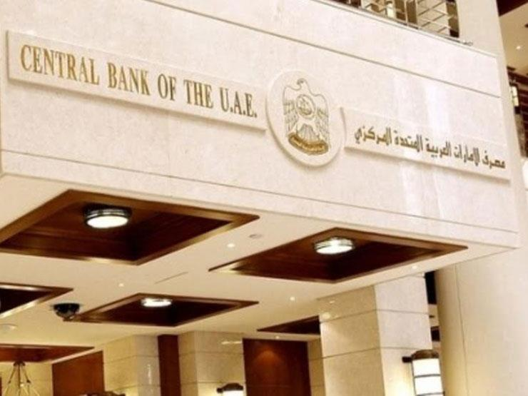 الإمارات تجمد أرصدة وحسابات 18 كيانأ وشخصية ضمن القوائم الجديدة لـ