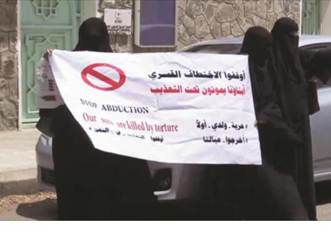 وقفة احتجاجية بعدن لأهالي مختطفين في سجون سرية تديرها الإمارات