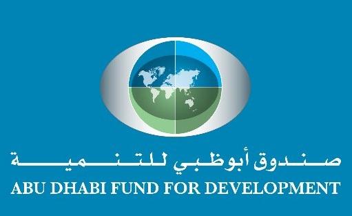 صندوق أبوظبي للتنمية : تمويل 64 مشروعا في مصر بقيمة  1.1 مليار دولار منذ 1974