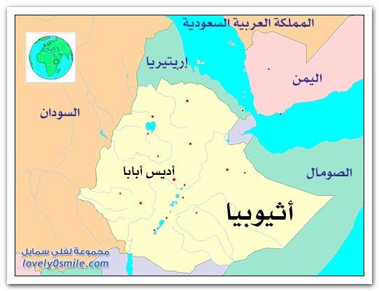 أسوشيتد برس: هل تتسبب الإمارات في حرب بين إثيوبيا وجيرانها؟