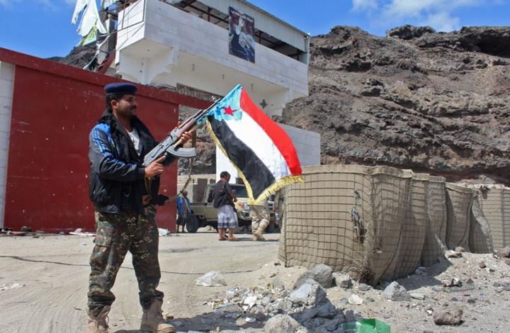 قوات انفصالية جنوبية مدعومة من الإمارات تسيطر على عدن