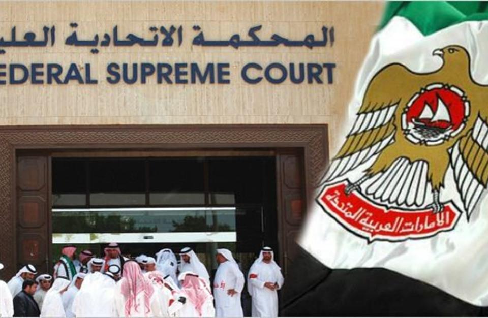 الإفراج عن مواطن كويتي بعد يومين على اعتقاله في دبي بسبب صورة لأمير قطر على هاتفه النقال