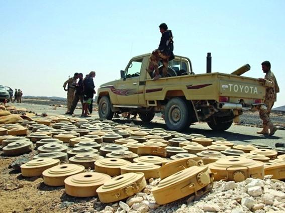 أبوظبي تؤكد نزع أكثر من 20 ألف لغم زرعها الحوثيون غربي اليمن