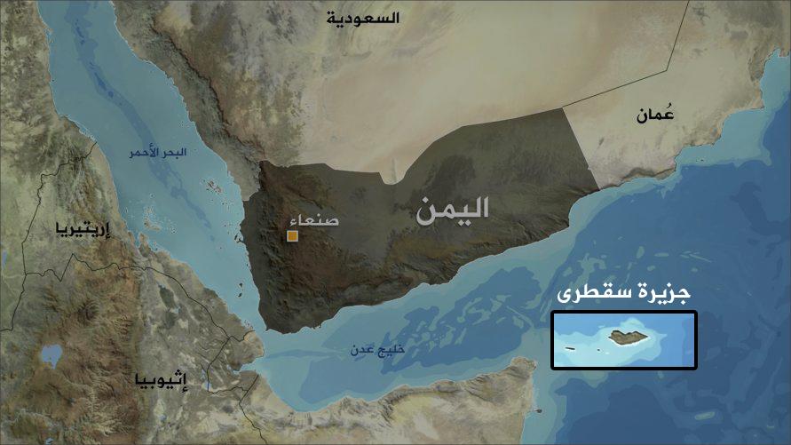 اليمن: هادي يوجّه لوضع حد لسيطرة القوات الإماراتية على الأراضي في جزيرة سقطرى