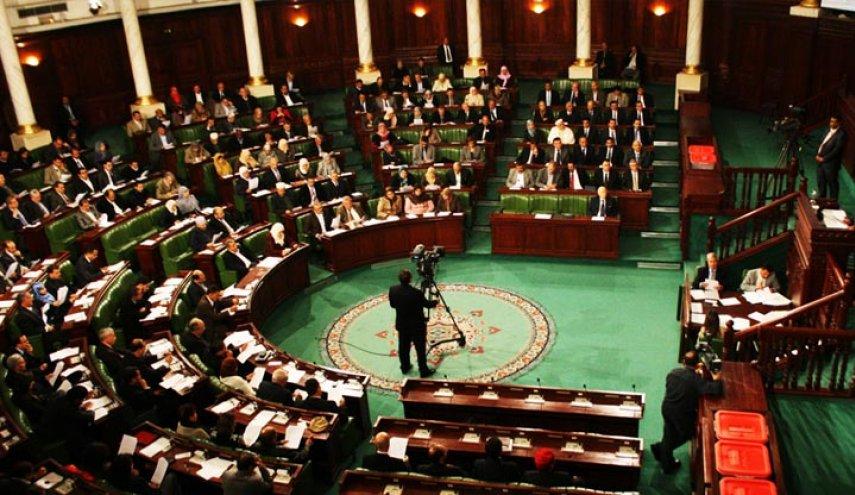 البرلمان التونسي يناقش تداعيات