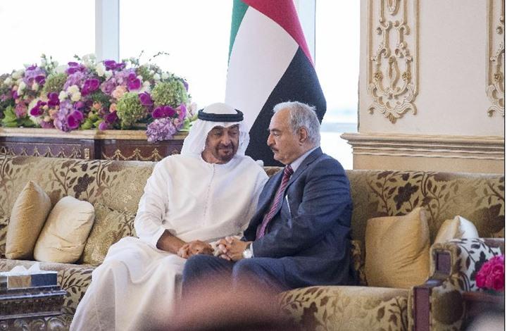 مسؤول ليبي يكشف عن دعم الإمارات لحفتر بأموال ليبية مجمدة في بنوكها