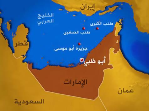 مجلس الجامعة العربية يؤكد على