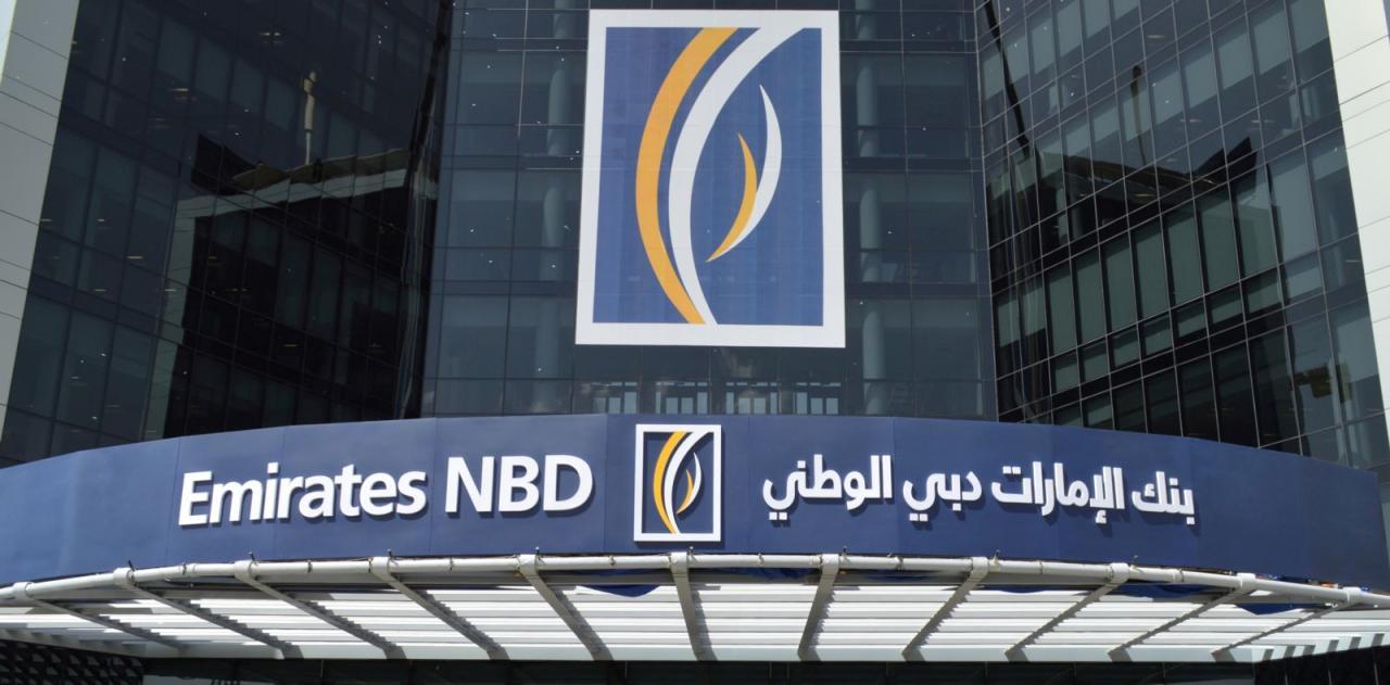 متجاوزا الأزمة الدبلوماسية.. بنك  إماراتي يتجاهل خلافات دبلوماسية ويشتري مصرفا تركيا