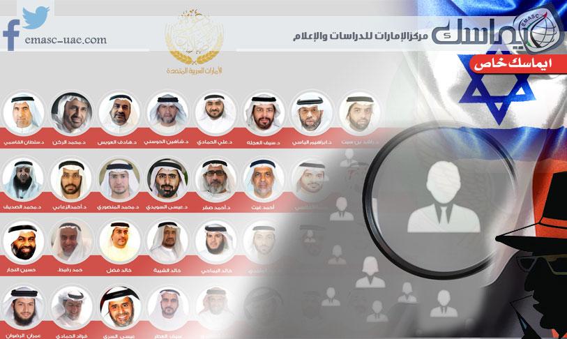 الإمارات في أسبوع.. إخفاق العدالة داخلياً وتقسيم الدول خارجياً