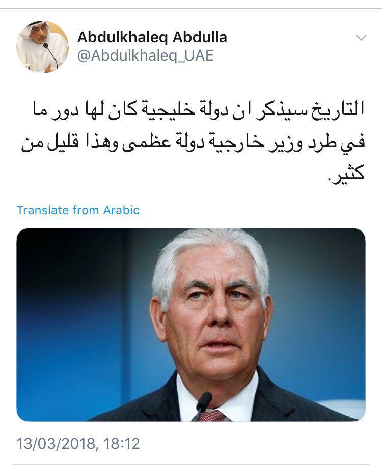 عبدالخالق عبدالله يتفاخر بأن أبوظبي وراء الإطاحة بتيلرسون