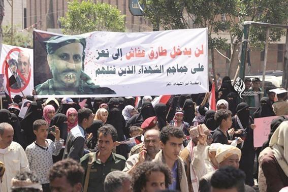 مظاهرات في عدن وتعز رفضاً للقوات المدعومة من الإمارات ولعودة  طارق صالح