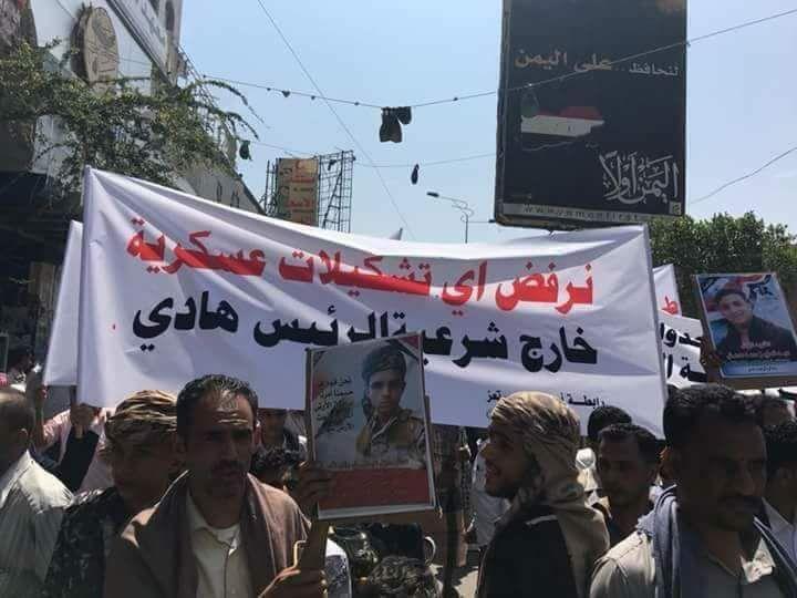 حراك شعبي وسياسي رفضاً لطارق صالح و لمساعي الإمارات إنشاء قوات