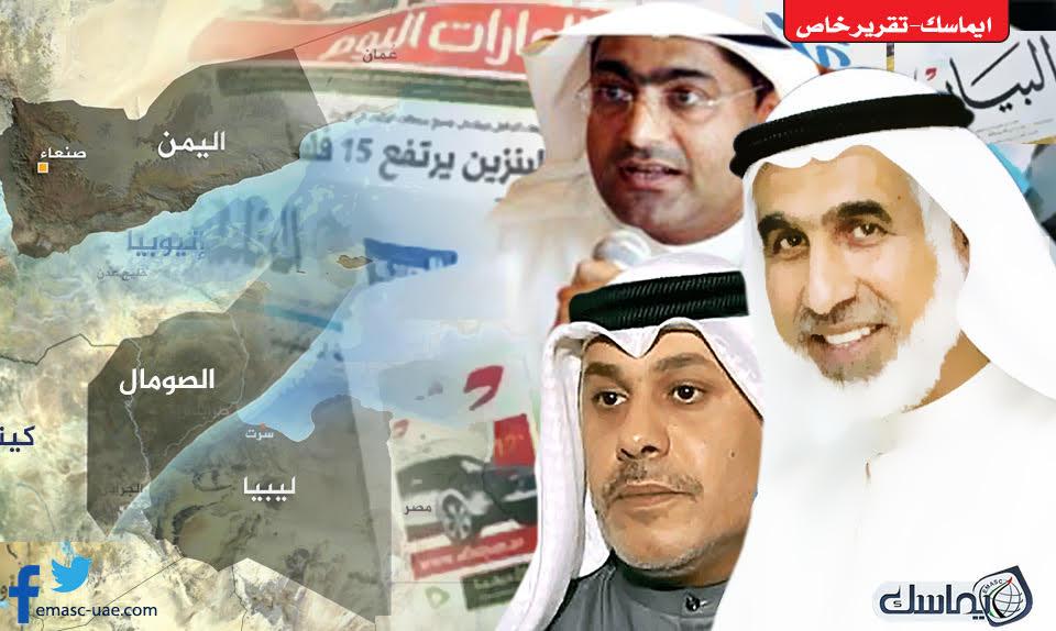 الإمارات في أسبوع.. أحرار الإمارات رموز الدولة والعالم.. وفشل ذريع في دراسة المخاطر