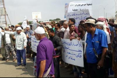 مظاهرات في عدن تطالب برحيل قوات التحالف العربي والحكومة