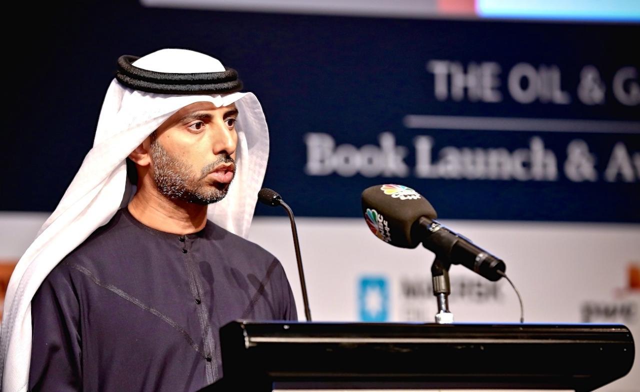 وزير الطاقة الإماراتي:«أوبك» ستركز على مستوى مخزونات النفط أكثر من أثر العقوبات على إيران