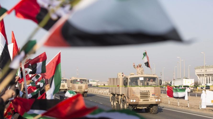 علاقة الأهداف الإماراتية الاقتصادية والأمنية بحرب التنظيمات المتطرفة جنوب اليمن