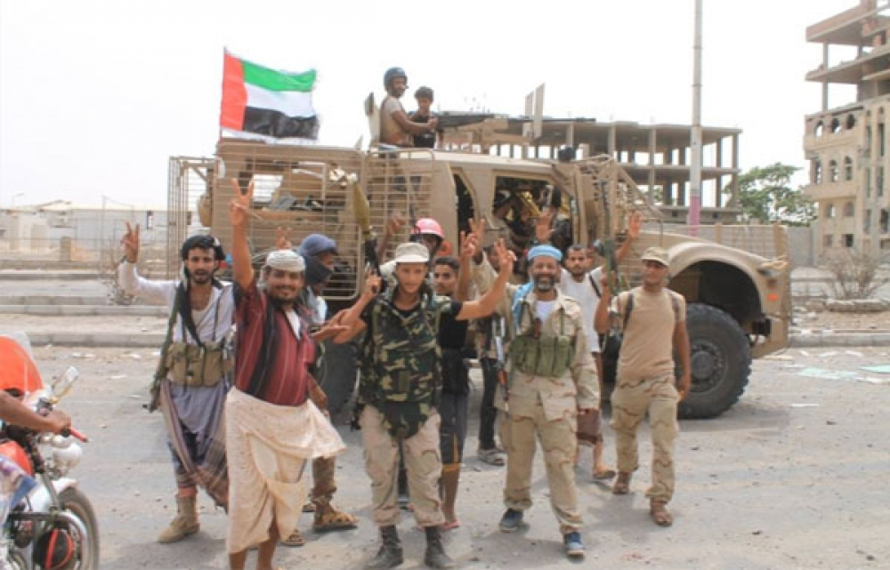 الحكومة اليمنية تعلن تشكيل لجان لدمج