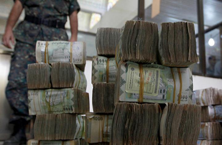 قوات مدعومة من الإمارات تستولي على أموال للبنك اليمني المركزي