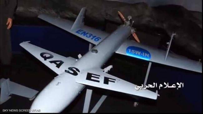 الإمارات تعلن السيطرة على طائرتين مسيرتين مفخختين وتدمير زورق للحوثيين قرب الحديدة