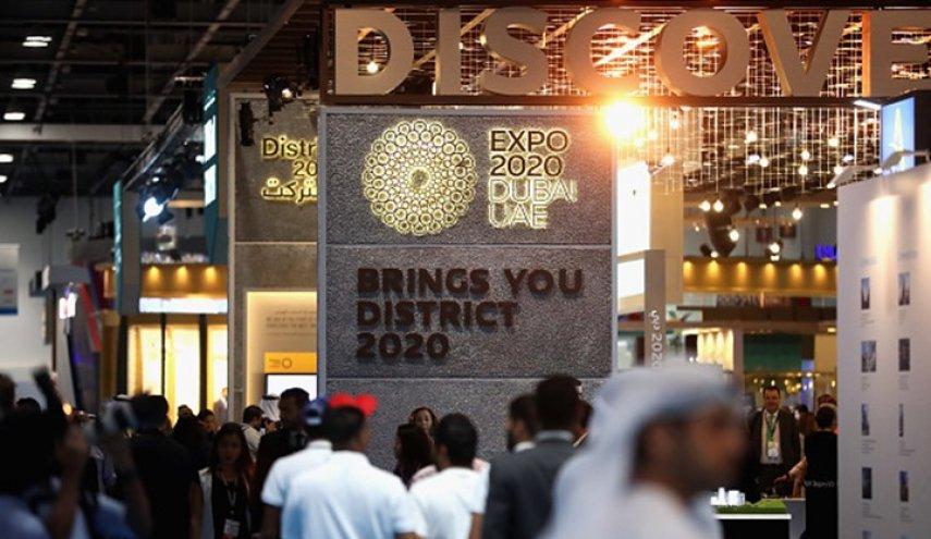 الإمارات ستتحمل كلفة الجناح الأمريكي في معرض «إكسبو دبي2020» بقيمة 60 مليون دولار