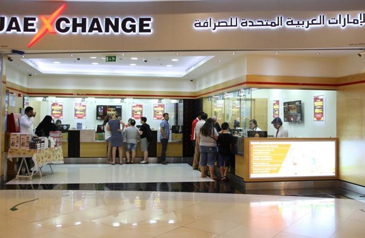 البنك المركزي الإماراتي يبحث سبل إنقاذ