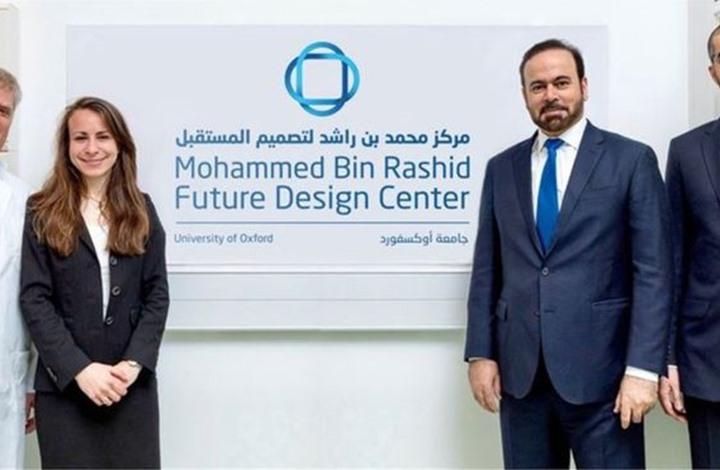 جامعة اكسفورد تستنكر استغلال اسمها من قبل مركز أبحاث حكومي في الإمارات