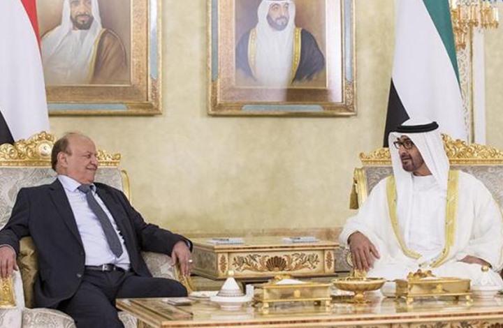 مصادر يمنية: أبوظبي اشترطت على هادي لقاء أحمد صالح مقابل زيارة عدن