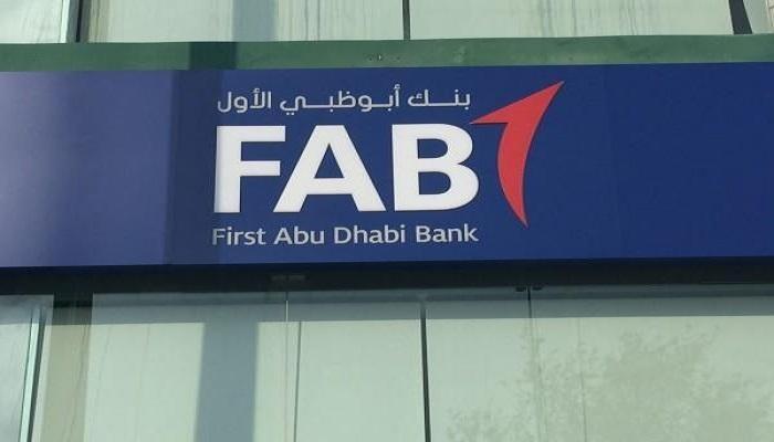 سلطنة عمان تلغي ترخيص بنك إماراتي وتوجه الطلاب لعدم الالتحاق ببرنامج جامعة أبوظبي