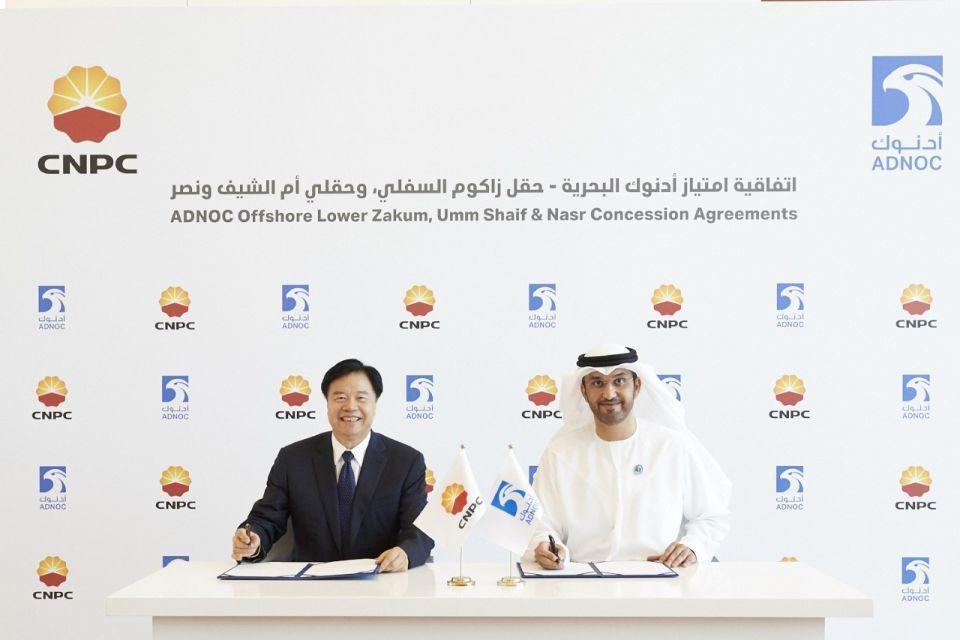 شركة صينية توقع اتفاقا للتنقيب عن النفط والغاز في الإمارات بقيمة 1.6 مليار دولار