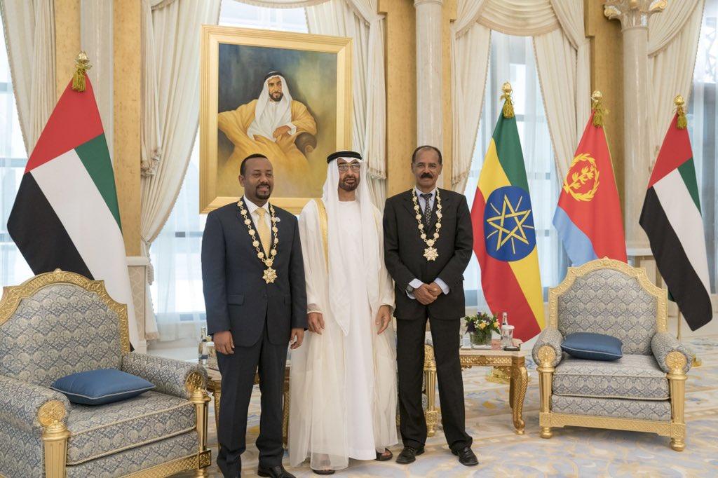 قمة إماراتية إثيوبية إريترية  في أبوظبي