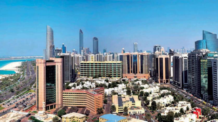 وفد إسرائيلي رسمي يشارك بمؤتمر  دولي في أبوظبي