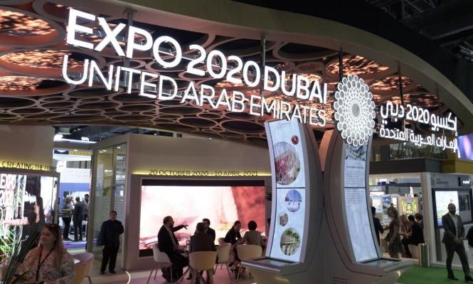 تزايد التفاعل مع حملة تدعو لمقاطعة إكسبو دبي 2020
