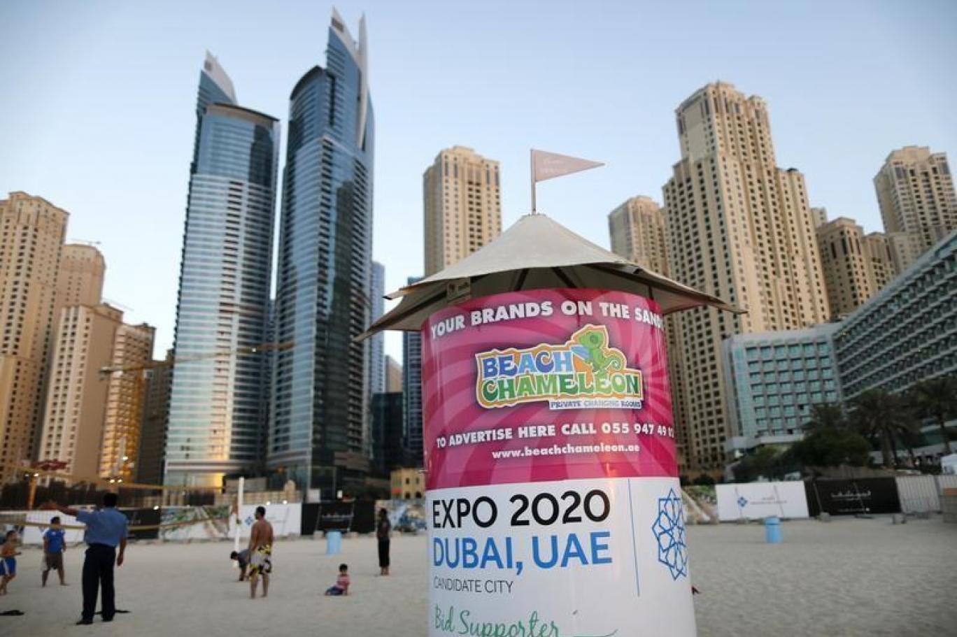 إكسبو دبي بوابة للكيان الإسرائيلي إلى تطبيع العلاقات مع العالم العربي
