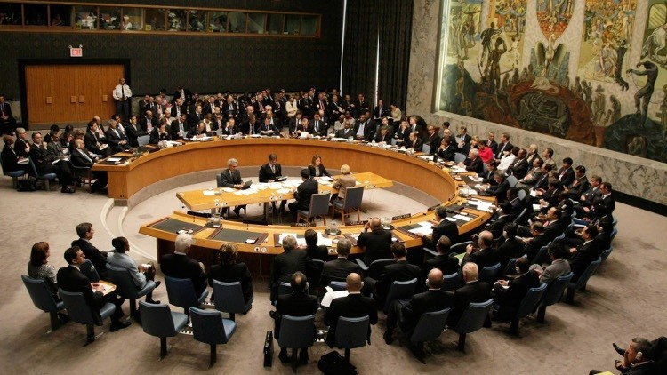 قطر تبلغ مجلس الأمن بقرار