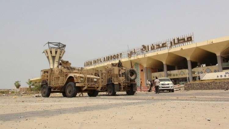 وزير النقل اليمني: ليس لدينا سيطرة أمنية على مطار عدن