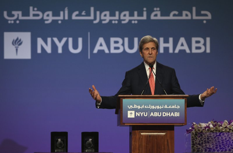 جامعة نيويورك في أبوظبي تحظر الصحفيين من