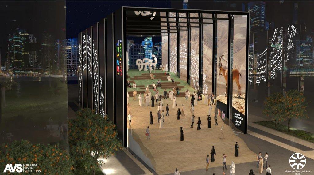 وزارة الخارجية الإسرائيلية: التقوا (إسرائيل) بإكسبو 2020 في دبي دون فلتر