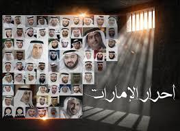 الإمارات في أسبوع.. كورونا مخاوف الاقتصاد وتعاظم المسؤولية ومطالبات بالإفراج عن المعتقلين