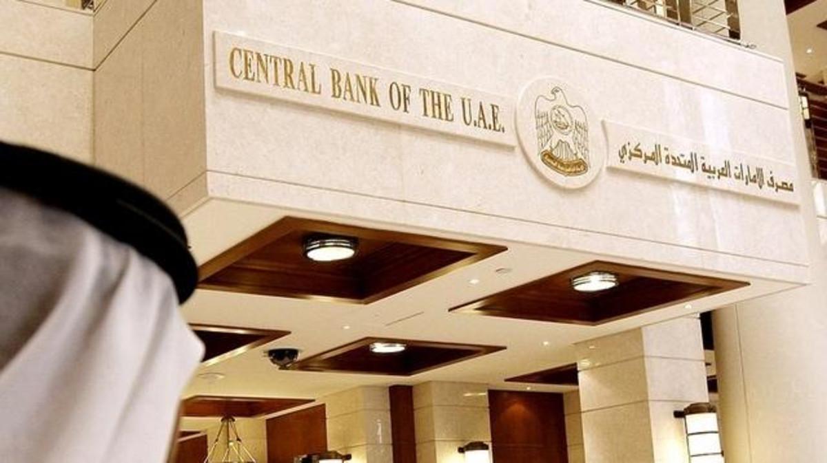 البنوك الإماراتية تسرح مئات الموظفين بسبب التباطؤ الاقتصادي وتغلق 49 فرعا