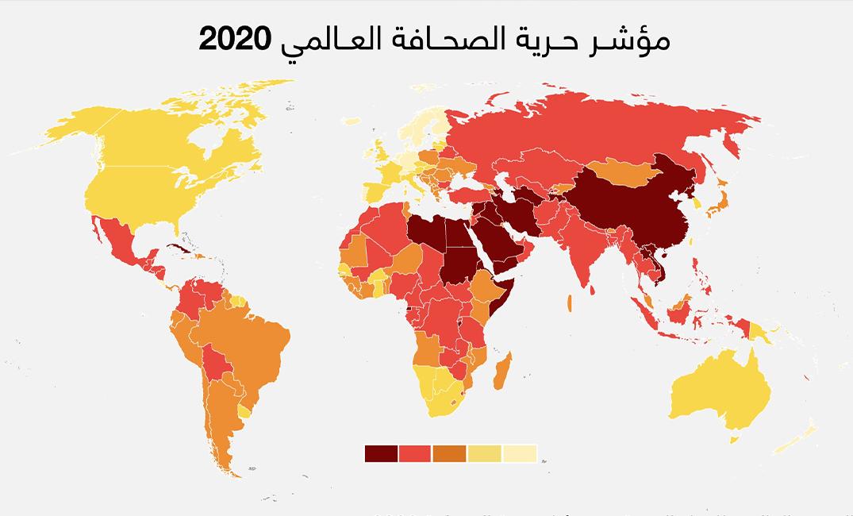 استمرار نهج تشديد الرقابة والتضييق على الصحفيين...الإمارات بالمرتبة 131 على مؤشر حرية الصحافة 2020