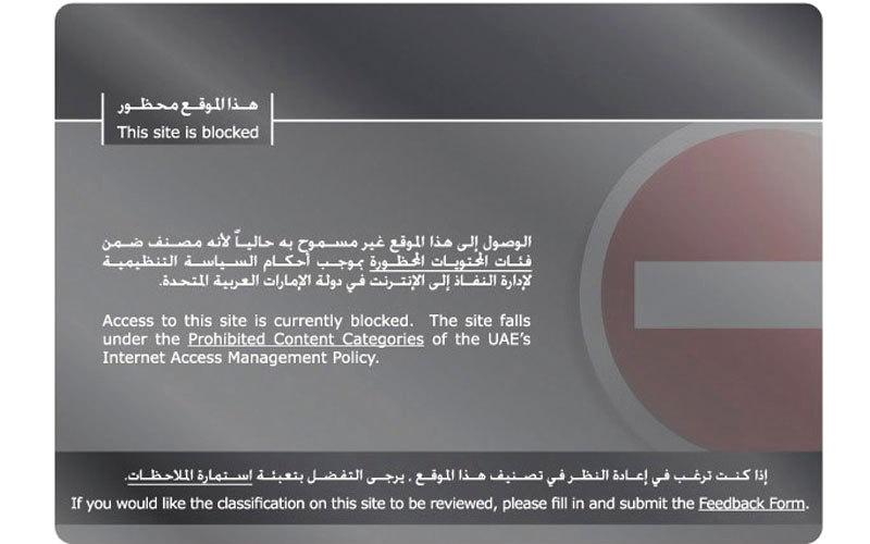 دراسة: الإمارات ضمن أكثر 10 دول بالعالم يستخدم مواطنوها الـ