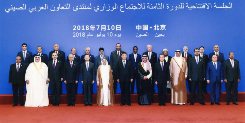 الإمارات : التدخلات الإيرانية ودعمها للإرهاب تهديد للأمن والاستقرار في العالم