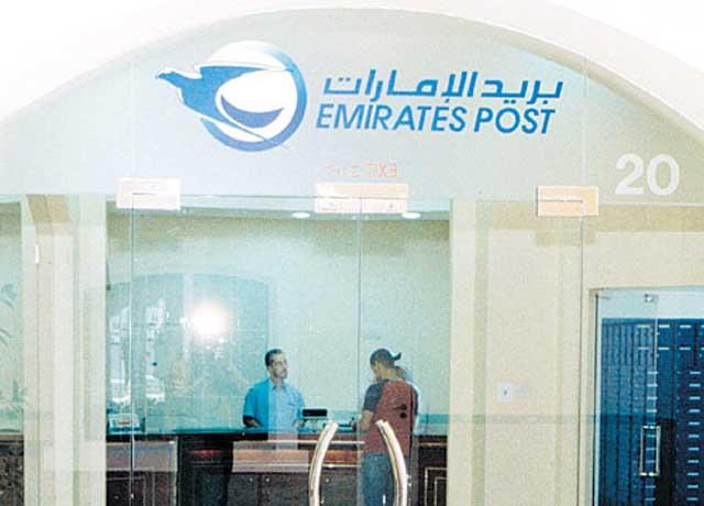 الإمارات تستأنف البريد مع قطر بعد 3 أعوام على الأزمة الخليجية